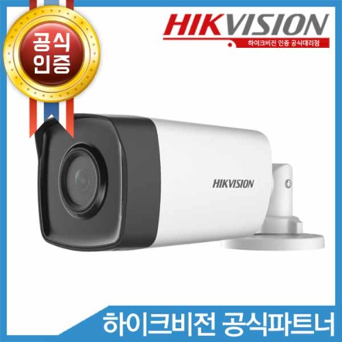하이크비전 DS-2CE17D0T-IT1F(3.6mm)